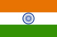 भारत टीम इंडिया